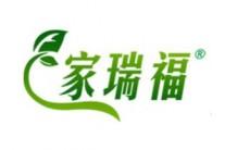 家瑞种植专业合作社