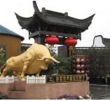宁波大桥生态农庄旅游区