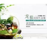 重庆市祥贵源生态旅游