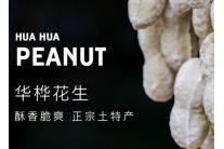 重庆华桦农业开发有限公司